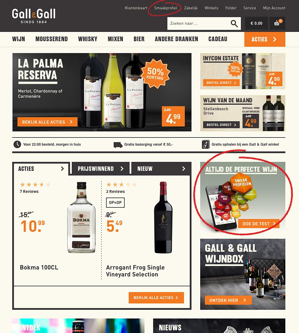 Gall en gall homepage